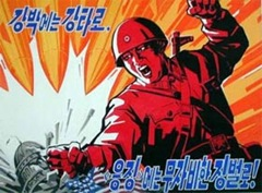 """A North Korea propoganda image depicts the destruction of Washington DC through the use of ballistic missiles. North Korea warned the UN Security Council on April 7th, 2009 that it would take """"strong steps"""" if the fifteen nation body took any action in response to Pyongyang's launch of a long-range rocket 3 days earlier. The US voiced its displeasure calling the launch a """"provocative act"""" that violated a 2006 Security Council resolution prohibiting Pyongyang from conducting ballistic missile launches."""