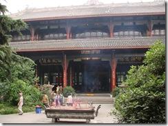 Dacin Temple, Chengdu: Tripitaka Pavilion