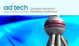 adtech_Shanghai_logo