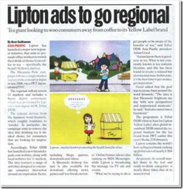 lipton_story