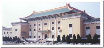 taiwan_palace